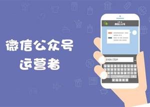 天津ju111net免费影城科技微信公众上线正式运营