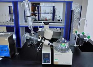 高纯四氯化锗在线分析系统