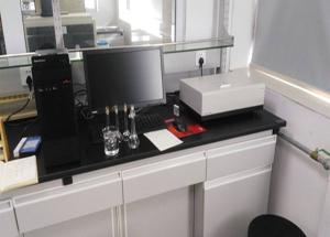 天津博易环境检测公司选用能谱科技OIL2000B红外测油仪