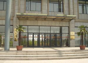 中标天津师范大学化学学院采购实验室检测设备