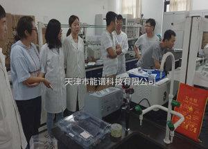 天津工业大学实验仪器调试运行