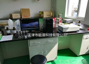 黄骅新智环保技术有限企业采购我司OIL3000B红外测油仪并顺利验收通过