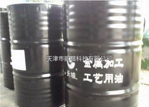 iCAN9傅立叶紅外光譜儀在金属轧制油添加剂含量测定上的应用