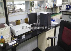 天津乐金渤海化学有限公司选用能谱科技OIL3000B红外测油仪