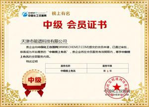 专注红外光谱仪器领域 天津ju111net免费影城科技开拓销售新路线