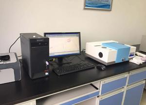 制药厂客户选用能譜科技iCAN9傅立叶紅外光譜儀