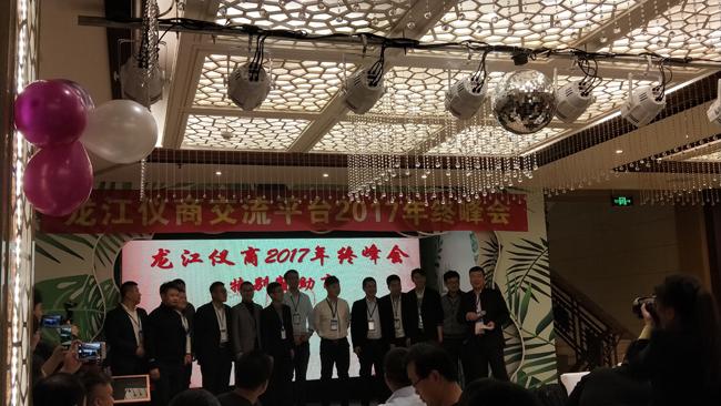 ju111net免费影城科技应邀参加龙江仪商2017年度峰会