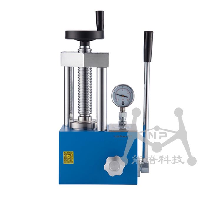 实验室粉末压片机