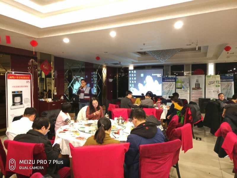 天津ju111net免费影城科技应邀参加2018北京生物产业联合联谊会