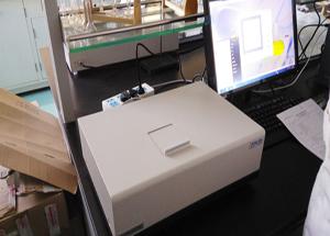 ju111net免费影城科技OIL3000B红外测油仪