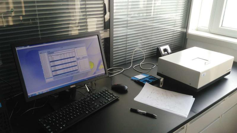 方园检测使用能谱OIL3000B红外测油仪