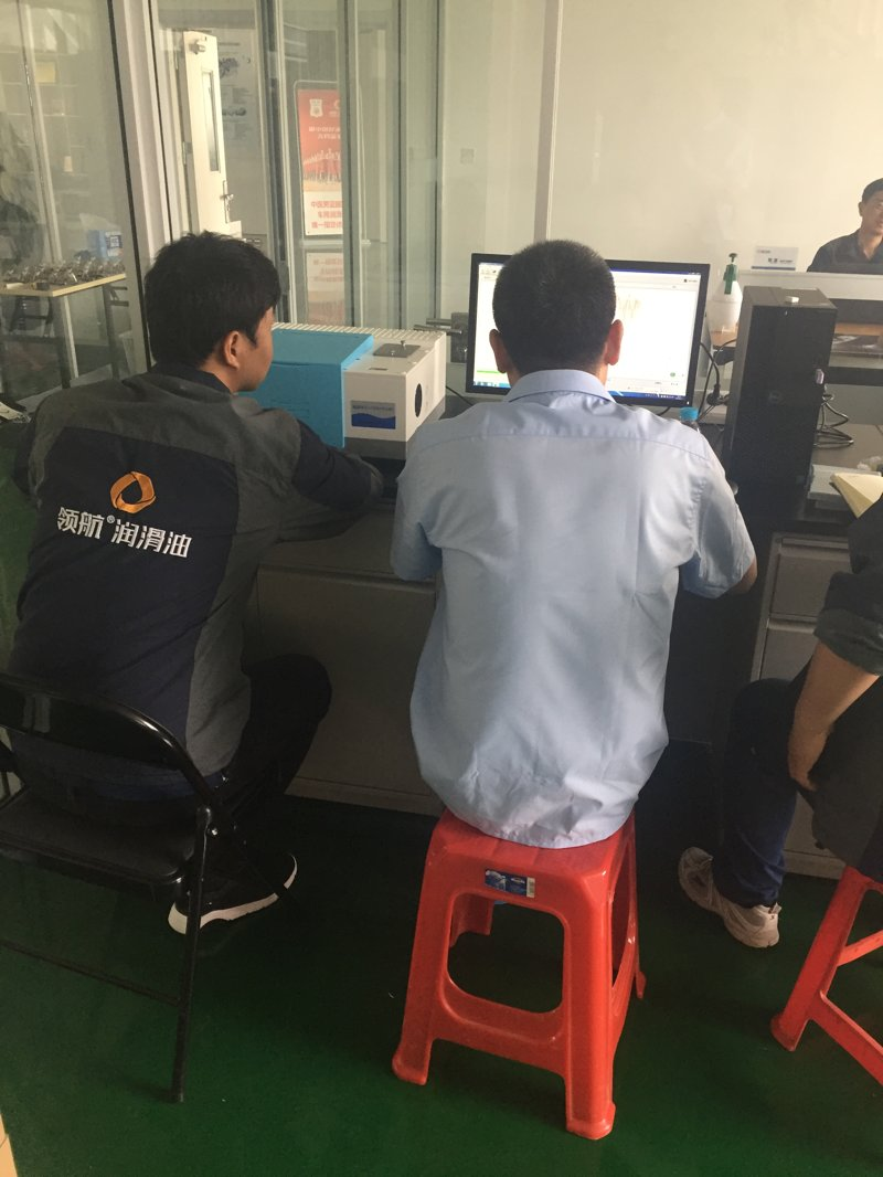 iCAN9傅立叶红外光谱仪客户案例-领航润滑油