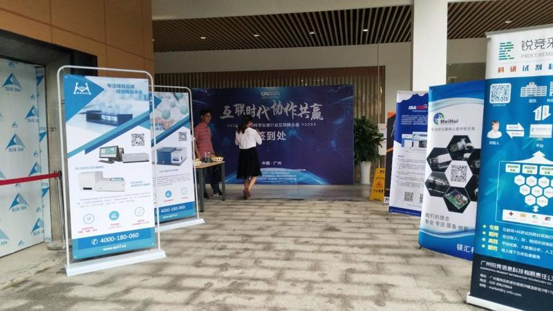 天津能谱科技