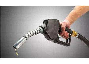 油品中共轭二烯烃红外光谱法测定方法