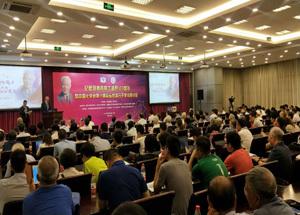 天津能谱科技应邀参加南开大学第19届中国化学高分子学术研讨会活动