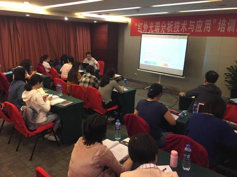 中仪标化红外光谱分析培训班师生齐赴ju111net免费影城科技参观考察