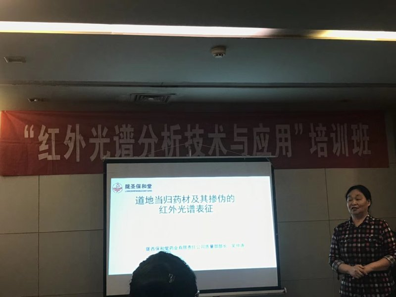 清华大学孙素琴教授