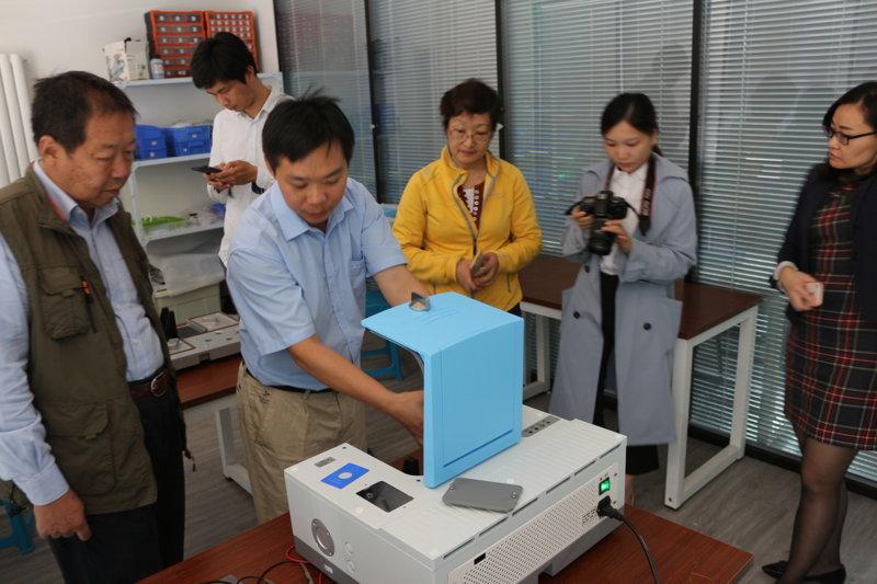 天津ju111net免费影城科技