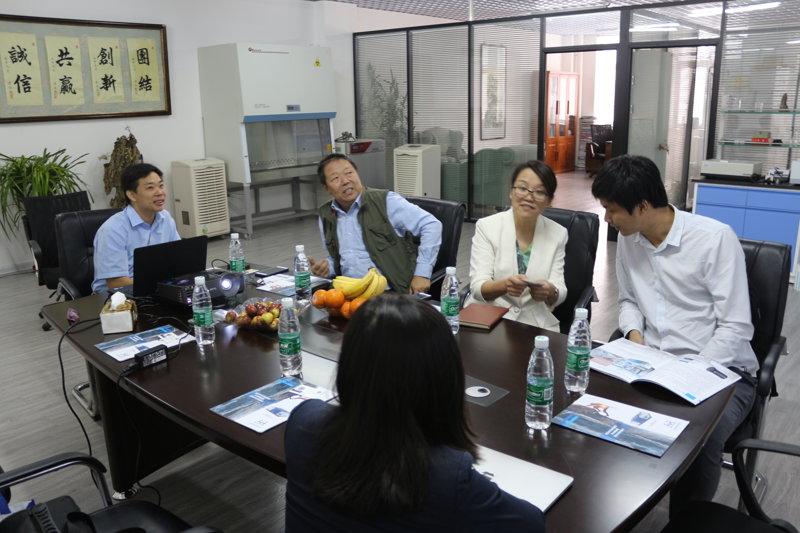 中国科学院及中国仪器仪表协会领导莅临考察天津ju111net免费影城工作