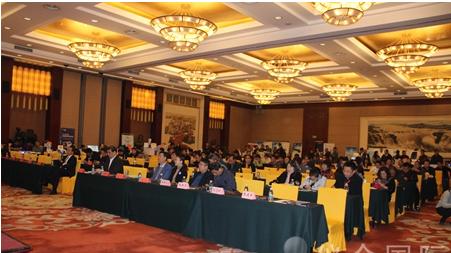 天津ju111net免费影城科技应邀参加龙城太原仪商2018年度峰会