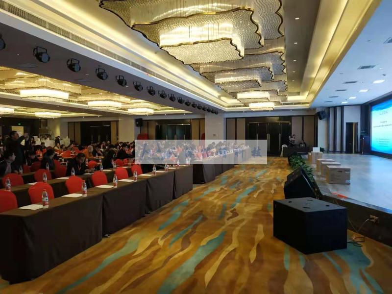 天津能谱科技应邀参加河南省首届第三方食品,环境检测设备及耗材对接会