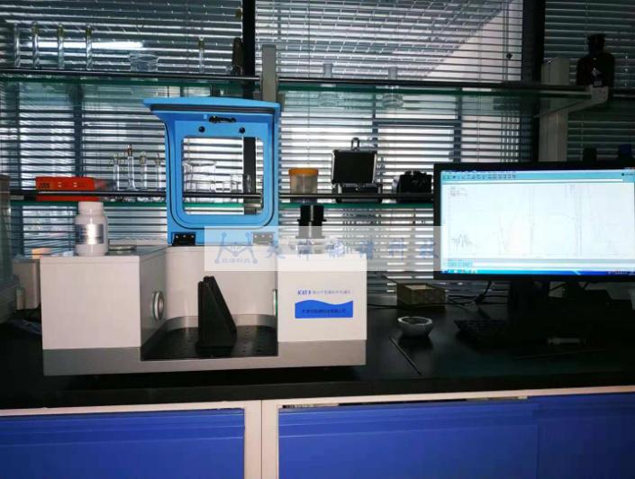 利用红外光谱法对酸性染料定性分析