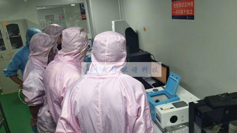 红外光谱法在防晒化妆品鉴别研究中的应用