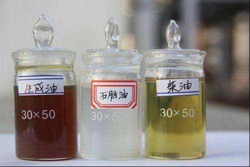 iCAN9傅立叶红外光谱仪在石油产品或半成品酸值(度)测定中的应用
