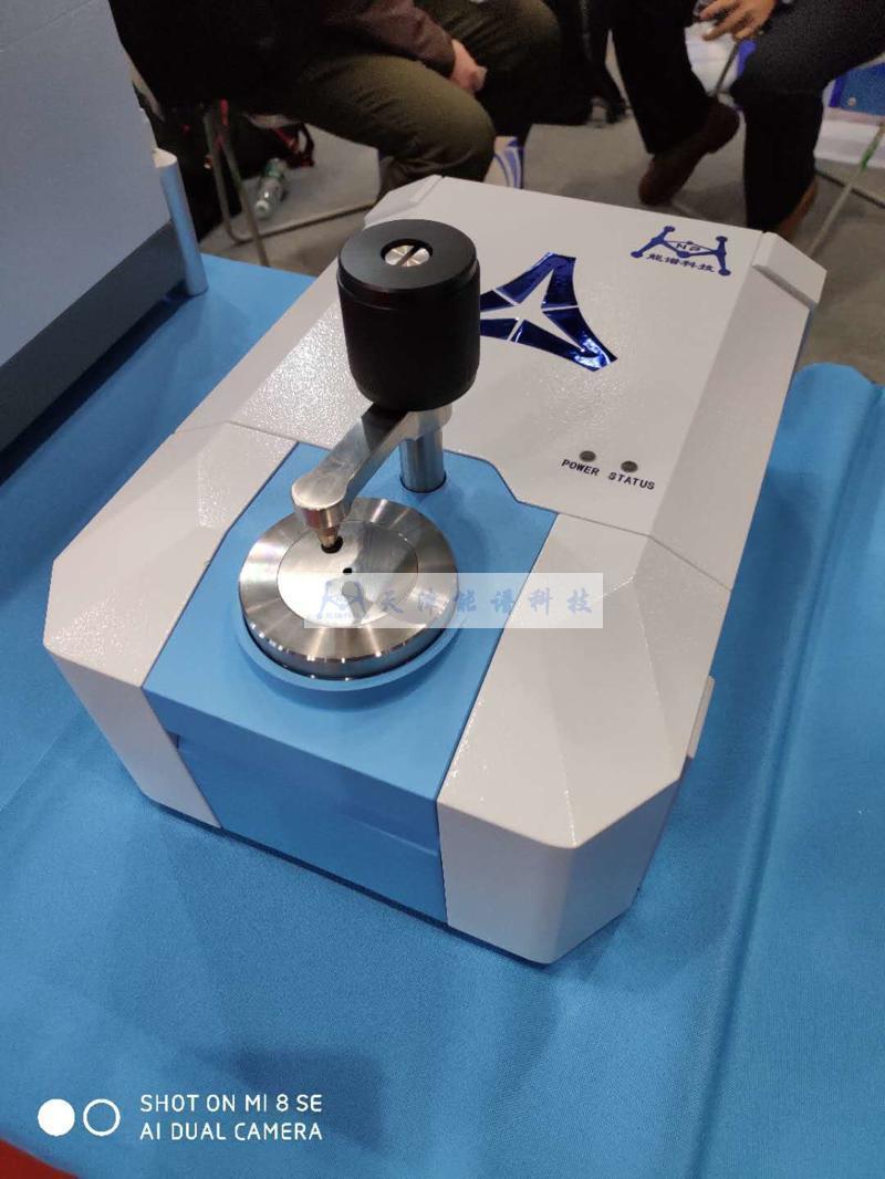 紅外光譜儀快速测试沥青原理及可靠性检测