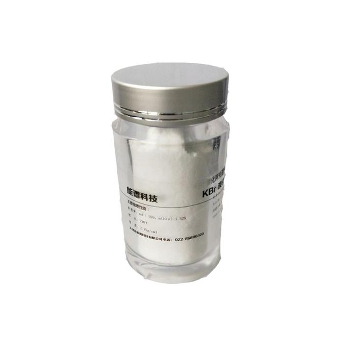 溴化钾1.jpg